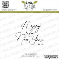 Акриловый штамп Lesia Zgharda TA159 Happy New Year, размер 4.8х4.2 см