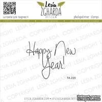 Акриловый штамп Lesia Zgharda TA220 Happy New Year!, размер 4.8х3.7 см