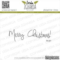 Акриловый штамп Lesia Zgharda TA221 Merry Christmas!, размер 7х2 см