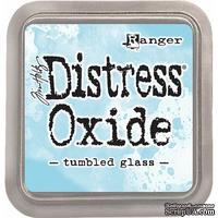 Оксидные чернила Ranger - Tim Holtz - Distress Oxides - Tumbled Glass