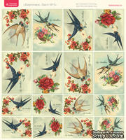 Лист с картинками от Тамары Старцевой - №01, 20,4х21,5 см, 16 шт.
