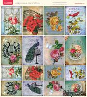 Лист с картинками от Тамары Старцевой - №16, 20,4х21,5 см, 16 шт.