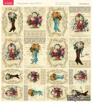 Лист с картинками от Тамары Старцевой - №17, 20,4х21,5 см, 16 шт.