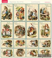 Лист с картинками от Тамары Старцевой - №18, 20,4х21,5 см, 16 шт.