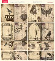 Лист с картинками от Тамары Старцевой - №20, 20,4х21,5 см, 16 шт.