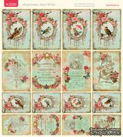 Лист с картинками от Тамары Старцевой - №24, 20,4х21,5 см, 16 шт.