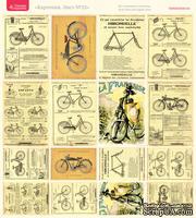 Лист с картинками от Тамары Старцевой - №25, 20,4х21,5 см, 16 шт.