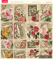 Лист с картинками от Тамары Старцевой - №03, 20,4х21,5 см, 16 шт.