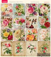 Лист с картинками от Тамары Старцевой - №31, 20,4х21,5 см, 16 шт.