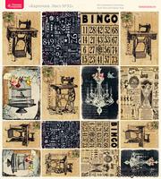 Лист с картинками от Тамары Старцевой - №32, 20,4х21,5 см, 16 шт.