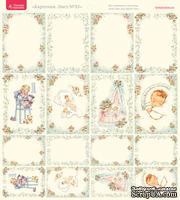 Лист с картинками от Тамары Старцевой - №35, 20,4х21,5 см, 16 шт.
