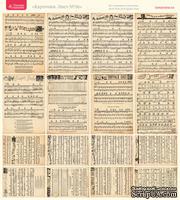 Лист с картинками от Тамары Старцевой - №36, 20,4х21,5 см, 16 шт.