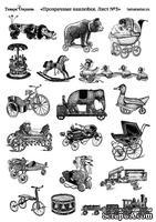 Лист прозрачных наклеек от Тамары Старцевой-№3 (винтажные игрушки)