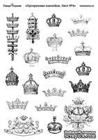 Лист прозрачных наклеек от Тамары Старцевой-№4 (короны)