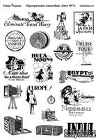 Лист прозрачных наклеек от Тамары Старцевой-№7 (путешествия)