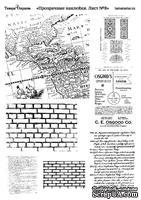 Лист прозрачных наклеек от Тамары Старцевой-№8 (фоны)