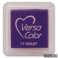 Пигментные чернила Tsukineko - VersaColor Small Pads Violet
