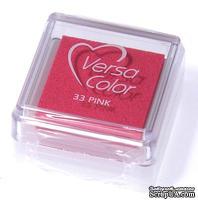 Пигментные чернила Tsukineko - VersaColor Small Pads Pink