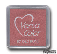 Пигментные чернила Tsukineko - VersaColor Small Pads Old Rose