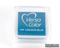 Пигментные чернила Tsukineko - VersaColor Small Pads Lagoon Blue