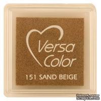 Пигментные чернила Tsukineko - VersaColor Small Pads Sand Beige