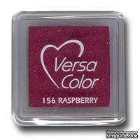 Пигментные чернила Tsukineko - VersaColor Small Pads Raspberry