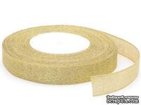 Лента металлизированная, цвет золото, ширина 12 мм, длина 90 см