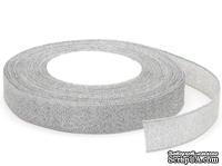 Лента металлизированная, цвет серебро, ширина 12 мм, длина 90 см - ScrapUA.com