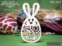 Чипборд от Вензелик - Крашенка-кролик 02, размер: 39x77  мм