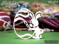 Чипборд от Вензелик - Крашенка-кролик 03, размер: 49x51 мм