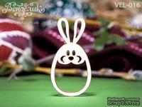 Чипборд от Вензелик - Крашенка-кролик 04, размер: 22x43  мм