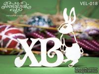 Чипборд от Вензелик - Кролик 03, размер: 80x69  мм