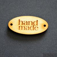Деревянная фигурка WOOD-087 - Hand Made 3, 1 штука