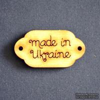 Деревянная фигурка WOOD-097 - Made in Ukraine, 1 штука