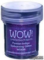 Пудра для эмбоссинга от Wow - Persian Indigo, 15 мл