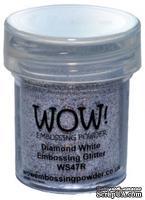 Пудра для эмбоссинга от Wow -  Diamond White, 15 мл