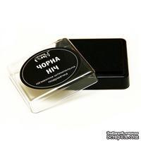 """Пигментная штемпельная подушечка от Зроби Сам(а) - """"Чорна Ніч"""", цвет черный"""