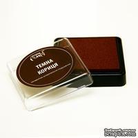 """Пигментная штемпельная подушечка от Зроби Сам(а) - """"Темна кориця"""", цвет коричневый"""