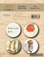 """Набор фишек для скрапбукинга от EcoPaper -  """"Осенний лес"""",  4 шт"""