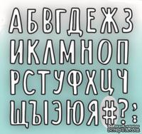 Нож для вырубки от  MiMiCut - Как азбука, 39*45, 43*46мм, ММС-M0020