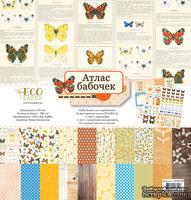 "Набор бумаги от EcoPaper - ""Атлас бабочек"", 30.5х30.5 см"