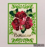 """Набор для создания открытки для новичков """"Букет роз"""""""