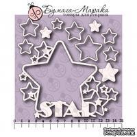 """Белый чипборд от Бумага Марака - рамка """"Star"""", 21 элемент, 14х11 см, звездочки 20 штук, от 1,5 до 3,8 см"""