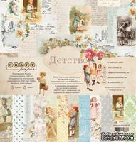 """Набор бумаги """"Детство"""" от Craft Paper, 30x30см"""