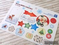 Высечки из чипборда от Евгения Курдибановская ТМ -  Merry Christmas