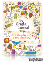 Яркий Дневник! Каждый день - это открытие (английский язык) для детей (4-11 лет) - ScrapUA.com