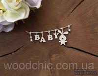 """Чипборд """"Подвеска детская с зайчиком """"Baby"""" от WOODchic, 9х4 см, 1,6мм, белый картон"""