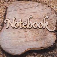 """Деревянная вырубка от Вензелик - Надпись """"Notebook"""", 122x37 мм - ScrapUA.com"""