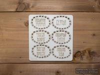 Набор картонного чипборда - Мечты о детстве - Рамки, 6 элементов, размер 4,5х3 см, толщина 1,15мм