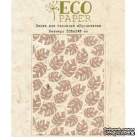 """Папка для тиснения от EcoPaper """"Тропикана"""""""
